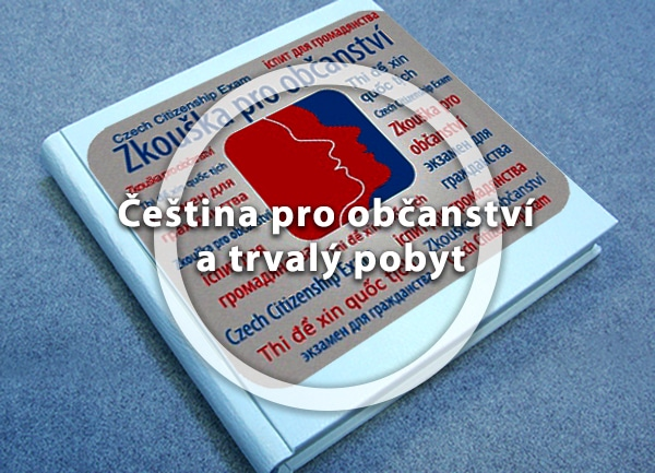 Чешский на гражданство и вид на жительство